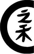 SHANGHAI ICICLE CO., LTD