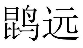 Shanghai Kunyuan Biotechnology Company Limited