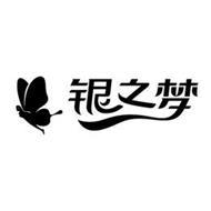 Shanghai Lianjing Investment Co., Ltd.