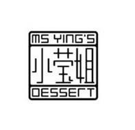 MS YING'S DESSERT