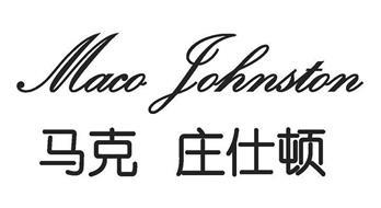 MACO JOHNSTON