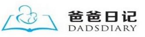 DADSDIARY