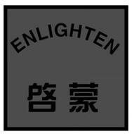 ENLIGHTEN