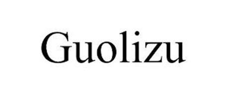 GUOLIZU