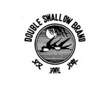 DOUBLE SWALLOW BRAND