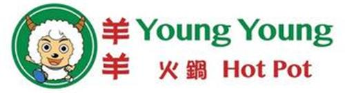 YOUNG YOUNG HOT POT