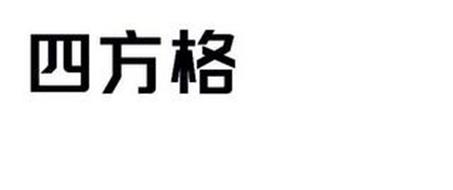 Shenzhen 4PX Express Co., Ltd.