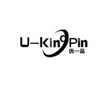 U-KINGPIN