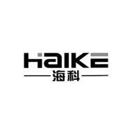 HAIKE