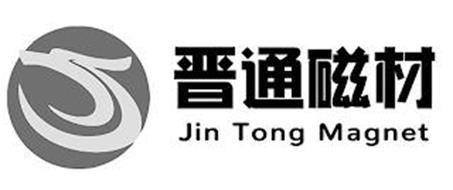 JIN TONG MAGNET