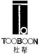 TOOBOON