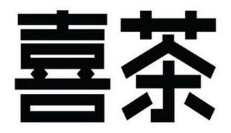 SHENZHEN MEIXIXI CATERING MANAGEMENT CO.,LTD.