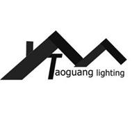 TAOGUANG LIGHTING