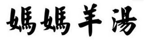 Shenzhen YangMama Investment DevelopmentCo., Ltd