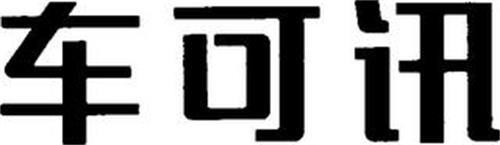 SHENZHEN YECON INDUSTRY CO., LTD.