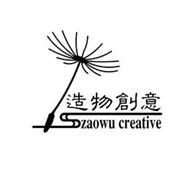 SS ZAOWU CREATIVE