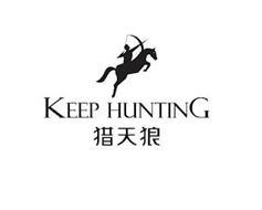 KEEP HUNTING