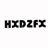 HXDZFX