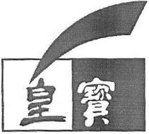 Shishi Huangbao Garments Weaving Co., Ltd