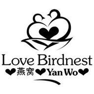 LOVE BIRDNEST YAN WO