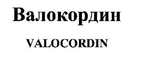 VALOCORDIN