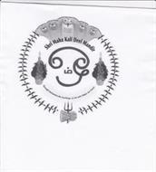 SHRI MAHA KALI DEVI MANDIR THROUGH MARIAMMA THE TEACHINGS OF OUR PAST SHAPE OUR FUTURE