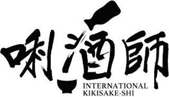 INTERNATIONAL KIKISAKE-SHI