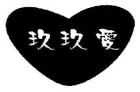SICHUAN EVER LOVE FOOD CO., LTD.