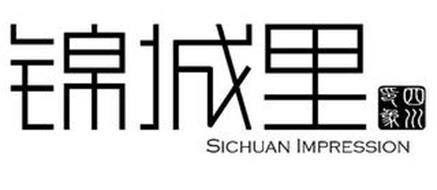 SICHUAN IMPRESSION