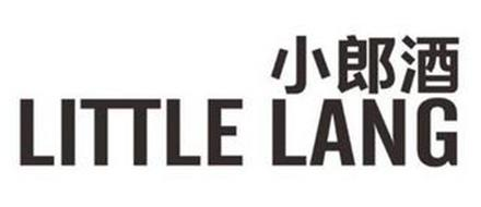 LITTLE LANG