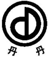 Sichuan Province Dandan Condiment; Co.,Ltd.