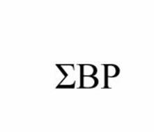 Sigma Beta Rho Fraternity Inc
