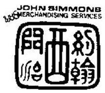 JOHN SIMMONS MERCHANDISING SERVICES