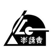 Siping Li Lian Gui Catering Service Co., LTD.