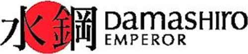DAMASHIRO EMPEROR