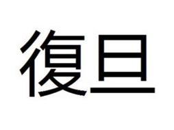 Sonne International Co. Ltd