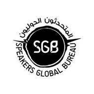 SGB SPEAKERS GLOBAL BUREAU