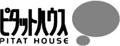 PITAT HOUSE