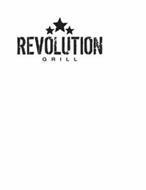 REVOLUTION GRILL