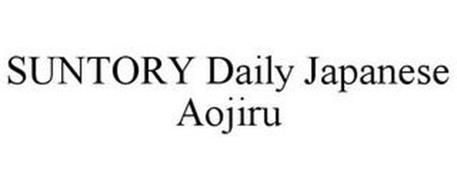 SUNTORY DAILY JAPANESE AOJIRU