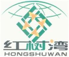HONGSHUWAN
