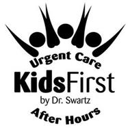 URGENT CARE KIDS FIRST BY DR. SWARTZ AFTER HOURS