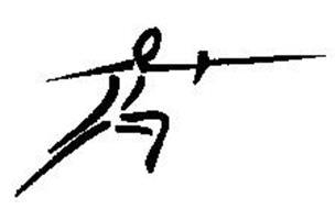 SWORDS PLAY FENCING, INC.