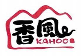 KAHOO
