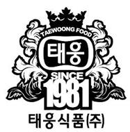 TAEWOONG FOOD SINCE 1981
