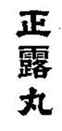 Taiko Pharmaceutical Co., Ltd.