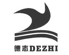 DEZHI