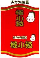 TAKANO FOODS CO., LTD.