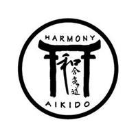 HARMONY AIKIDO