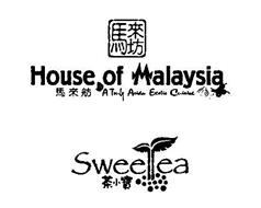 HOUSE OF MALAYSIA A TRULY ASIAN EXOTIC CUISINE SWEETEA